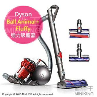 【配件王】日本代購 Dyson Ball Animal+Fluffy 圓筒式吸塵器 勝Ball fluffy+ CY24