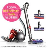 戴森Dyson到【配件王】日本代購 Dyson Ball Animal+Fluffy 圓筒式吸塵器 勝Ball fluffy+ CY24