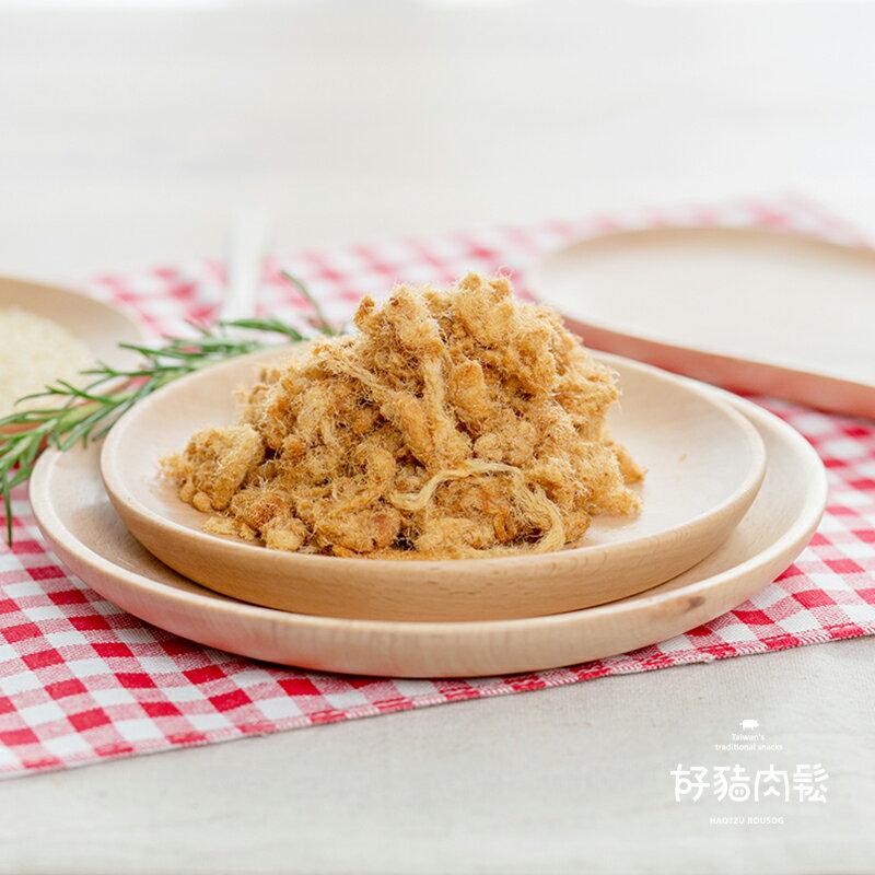好豬肉鬆【純肉鬆】120g  營養新鮮的傳統好滋味