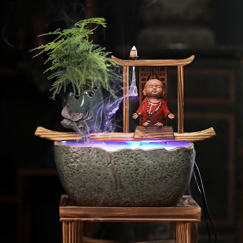 陶瓷假山流水噴泉擺件中式禪意落地風水招財客廳魚缸水景新房裝飾