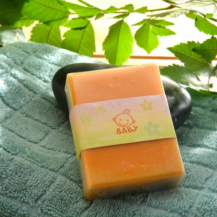 薑黃手工皂-100g/塊