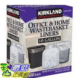 [COSCO代購 如果售完謹致歉意] W87507 Kirkland Signature 科克蘭  垃圾袋 500入