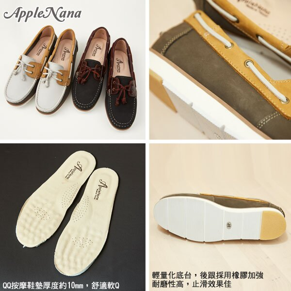 撞色莫卡辛真皮輕量化氣墊鞋【QT9701-11380】AppleNana蘋果奈奈 2