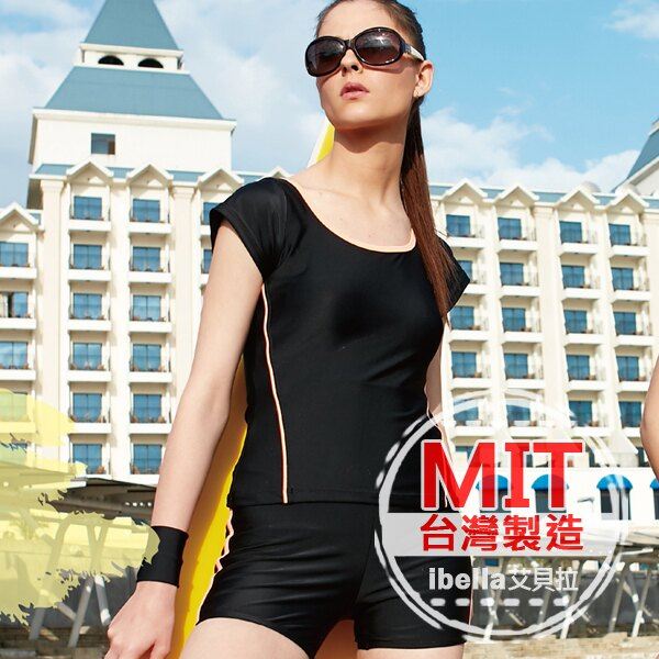 二件式泳裝 MIT台灣製造運動風橘色邊平口褲泳衣(附帽)預購【36-66-85109】ibella 艾貝拉