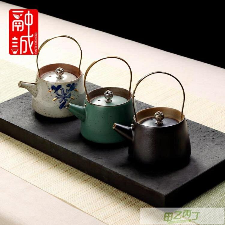 仿古茶壺提梁壺陶瓷復古泡茶器家用銅把單壺茶水壺日式功夫茶具 【快速出貨】