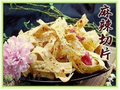 切片系列-麻辣、黑胡椒、鮭魚 3種口味可選 180g[TW00201] 千御國際