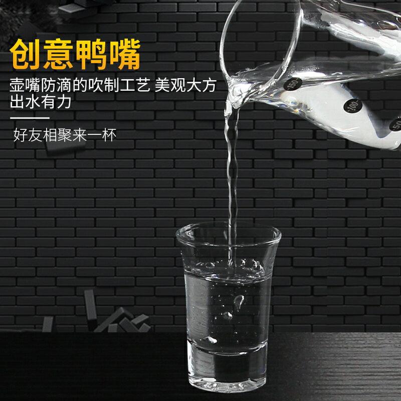 分酒器酒杯套裝 白酒杯玻璃小號酒杯一口杯家用歐式6只裝酒具