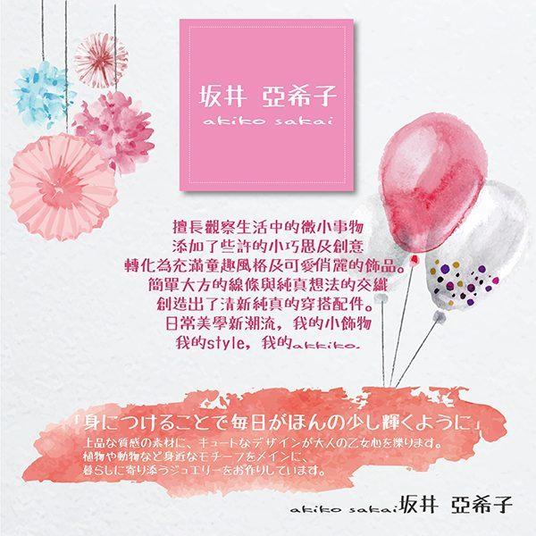 『坂井.亞希子』立體造型玩樂貓咪鎖骨練 8