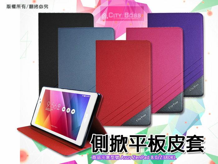 CITY BOSS 渴望系列*ASUS ZenPad 10 Z300CL Z300C Z300 10.1吋 華碩 平板皮套 側掀 皮套/磨砂/磁扣/磁吸/保護套/背蓋/支架/TIS購物館