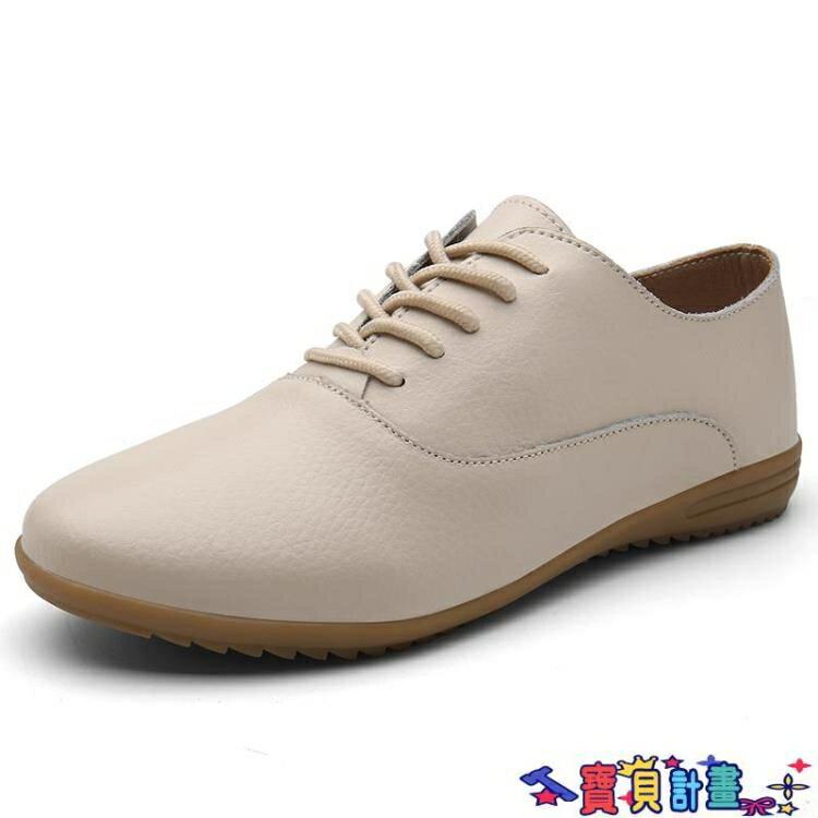 牛津鞋 女鞋子新款2021爆款中老年真皮軟皮黑色牛津軟底單鞋小皮鞋英倫風