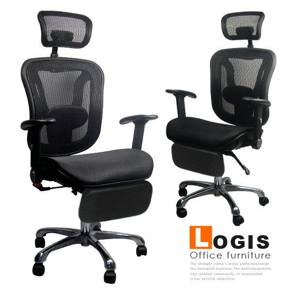 邏爵索尼工學坐臥2用全網椅辦公椅電腦椅A27Z