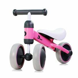【淘氣寶寶●現貨】寶寶滑步平衡車 D-bike mini-甜蜜粉【專為寶寶設計的學步車 】