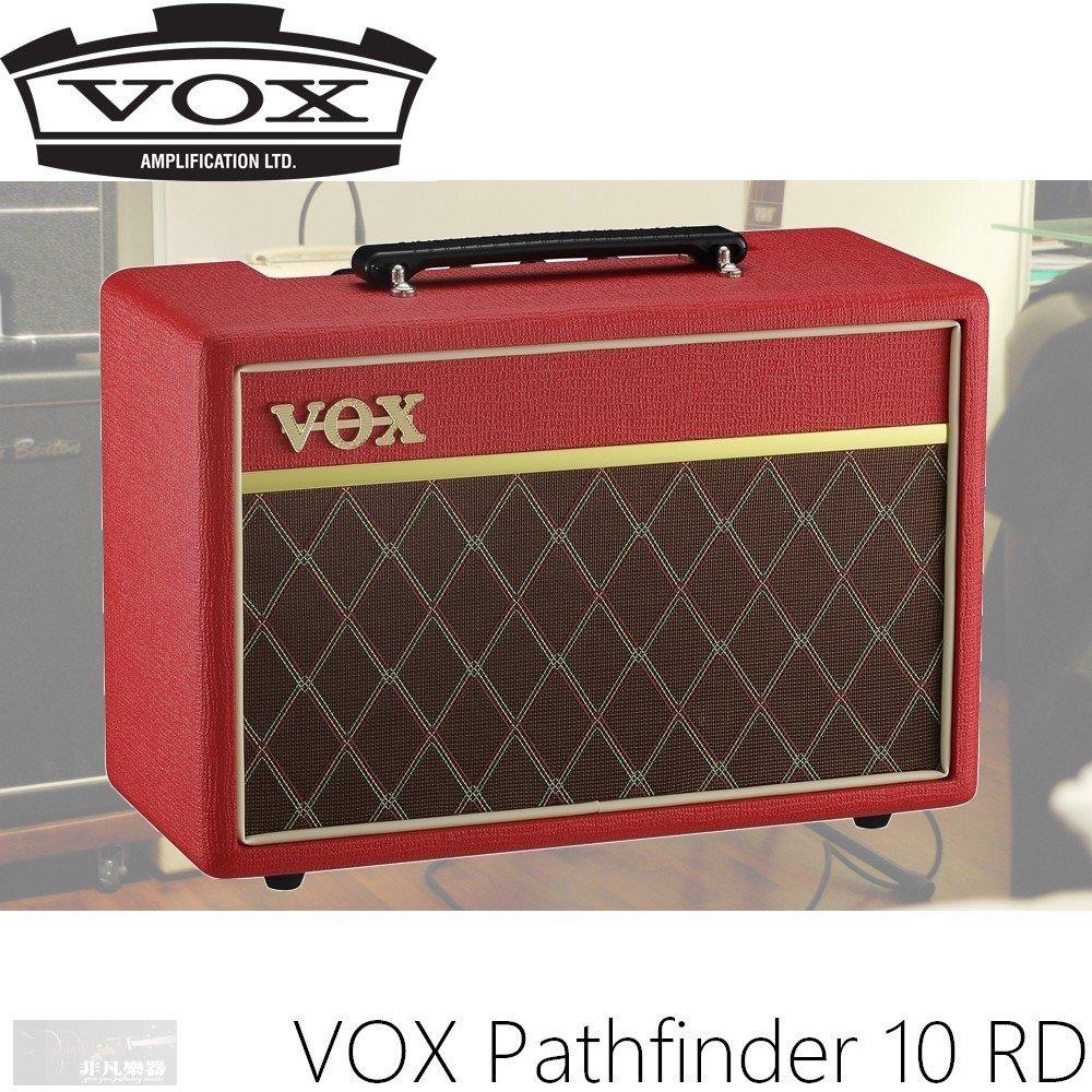 【非凡樂器】VOX Pathfinder 10 RD 電吉他擴大音箱 限量款 / 贈導線 公司貨保固