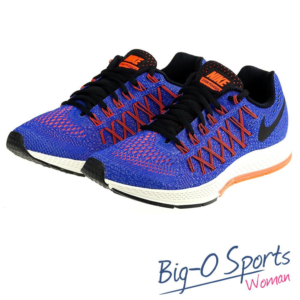 NIKE 耐吉 WMNS NIKE AIR ZOOM PEGASUS 32  慢跑鞋 女 749344400 Big-O Sports