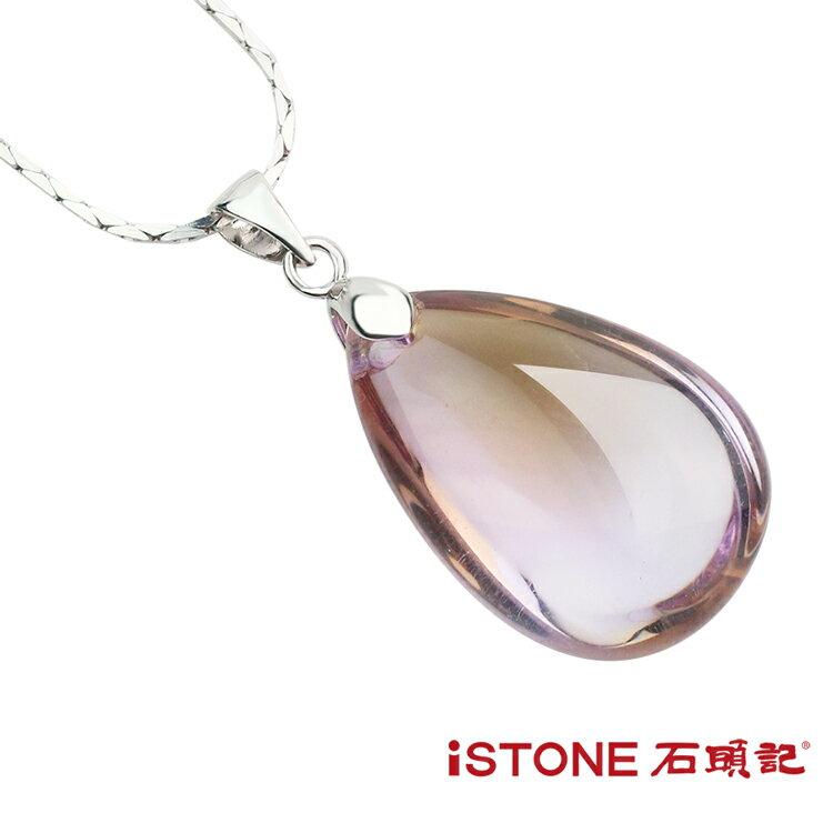 天然紫黃晶項鍊-水滴 石頭記