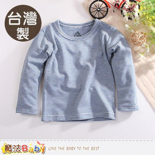 兒童發熱衣 台灣製保暖發熱內衣 魔法Baby~k60399