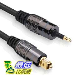 [106美國直購] 光纖數位音訊傳輸線 FosPower (3 Feet) 24K Gold Plated Toslink to Mini Toslink Digital Optical S/PDIF Audio Cable  with Metal Connectors & Strain-Relief PVC Jacket