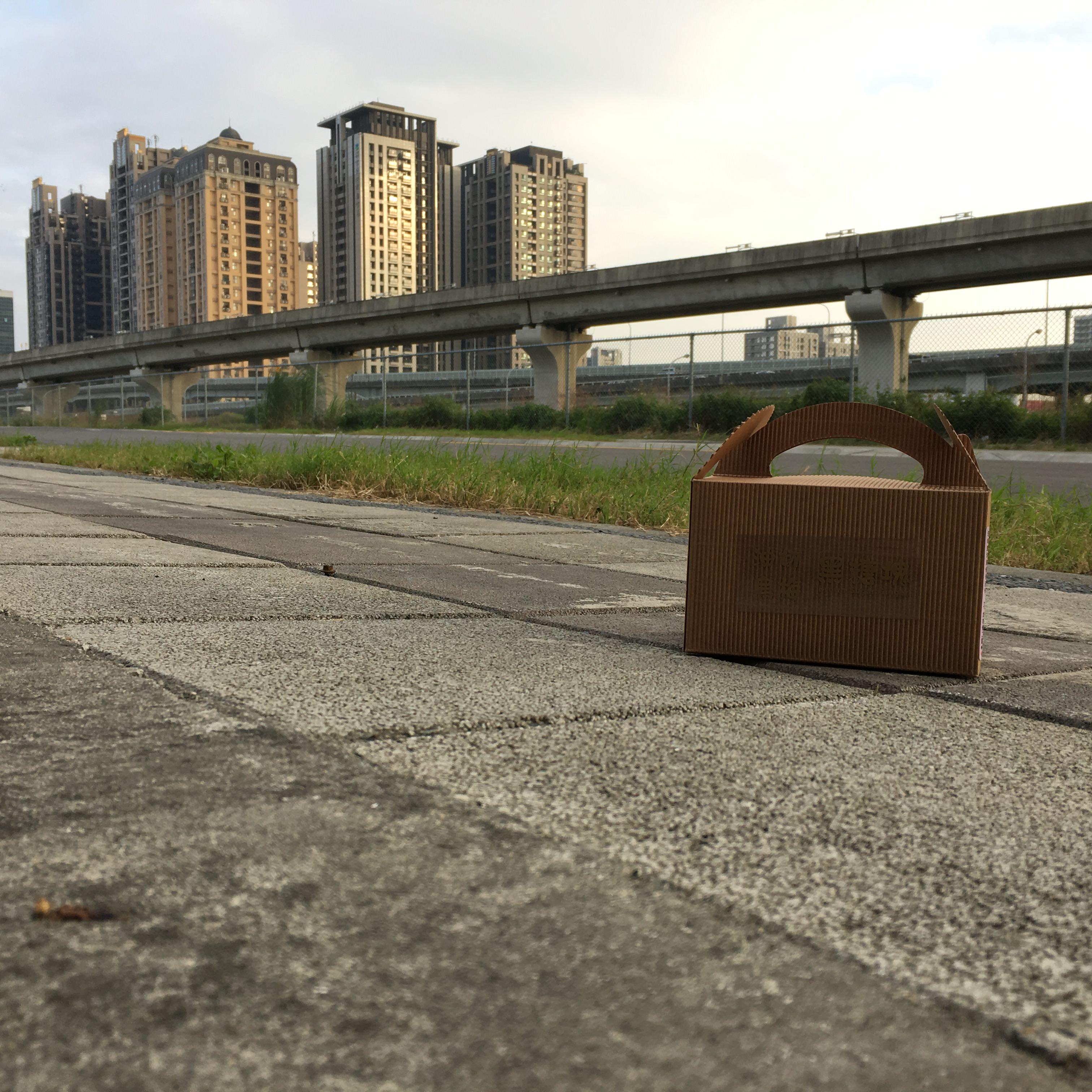 ★年節禮盒特賣【原味黑糖塊】10入/300g 黑糖茶磚/養生飲