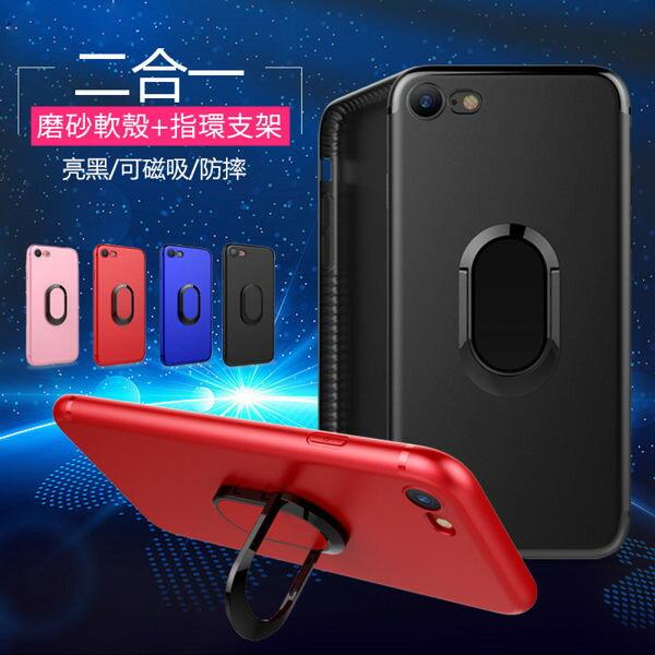 PS Mall 防摔 防滑 防指紋 磁力指環扣車用5.8吋 手機殼 iPhone X /8 【J878】