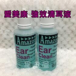 Amazon 愛美康 強效清耳液 120ml