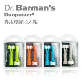 【Dr.Barman\