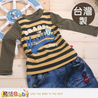 台灣製毛料半高領兒童長袖T恤 魔法Baby~k42351