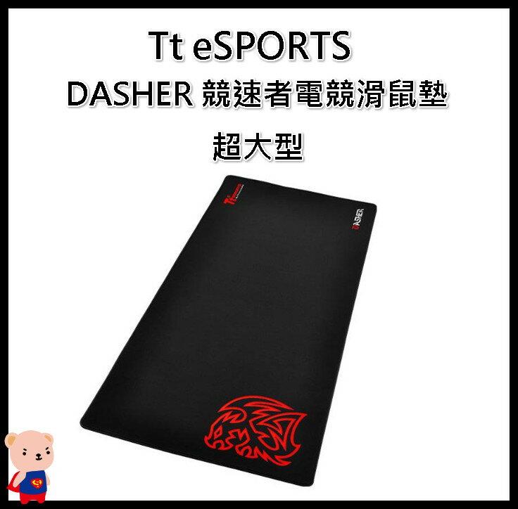 滑鼠墊 Tt eSPORTS DASHER 競速者電競滑鼠墊 超大型   曜越 電競 電腦周邊 3C 防滑