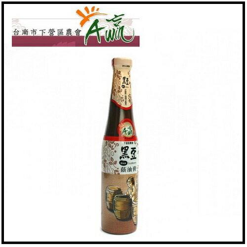 【下營區農會】A贏黑豆蔭油膏420ml/瓶
