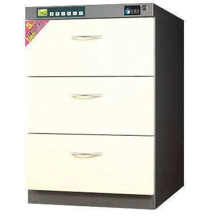防潮家 微電腦型 抽屜櫃 CDV-3