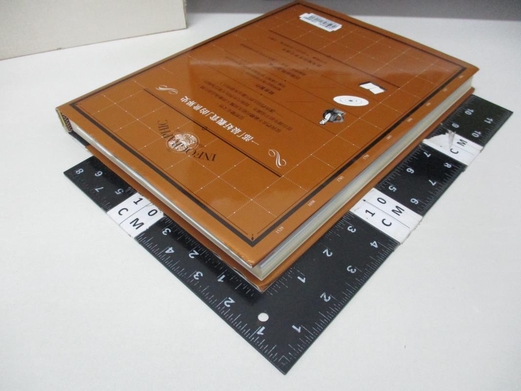 【書寶二手書T6/歷史_DVR】比例尺畫的世界史:100張收藏億萬年人類與地球故事的視覺資訊圖_凡樂蒂娜.狄菲麗波