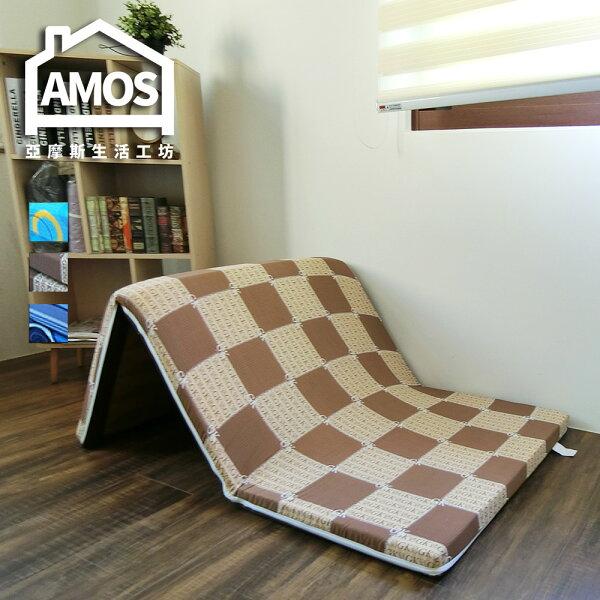 Amos 亞摩斯生活工坊:床包床單床墊地鋪【PAC012】亞藤3尺單人外宿床墊Amos