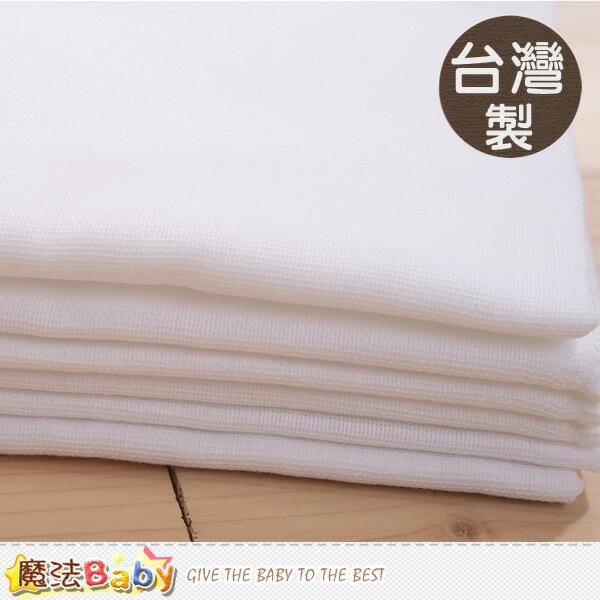 台灣製造棉紗尿布(6條一包) 魔法Baby~g3520a