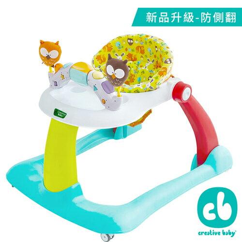 美國Creative Baby 創寶貝 - 貓頭鷹二合一 可折疊 防側翻 學/助步車