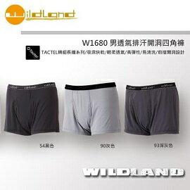 [ WILDLAND 荒野 ] 男 透氣排汗開洞四角褲 / 內褲 / W1680