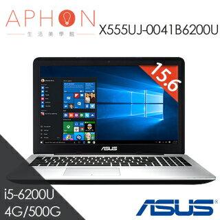 【Aphon生活美學館】ASUS X555UJ-0041B6200U 15.6吋 i5-6200U 2G獨顯 筆電-送微軟Arc藍芽無線滑鼠