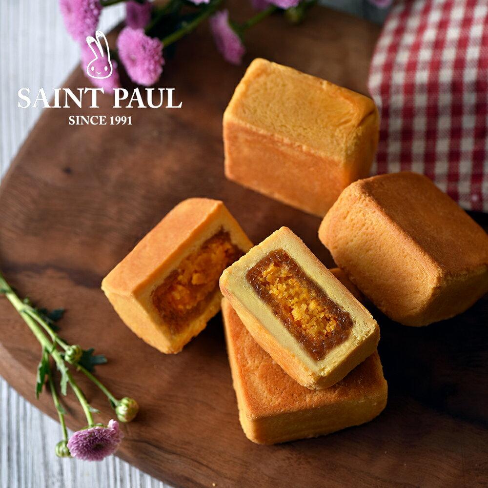 聖保羅烘焙花園 鳳凰酥8入禮盒 1
