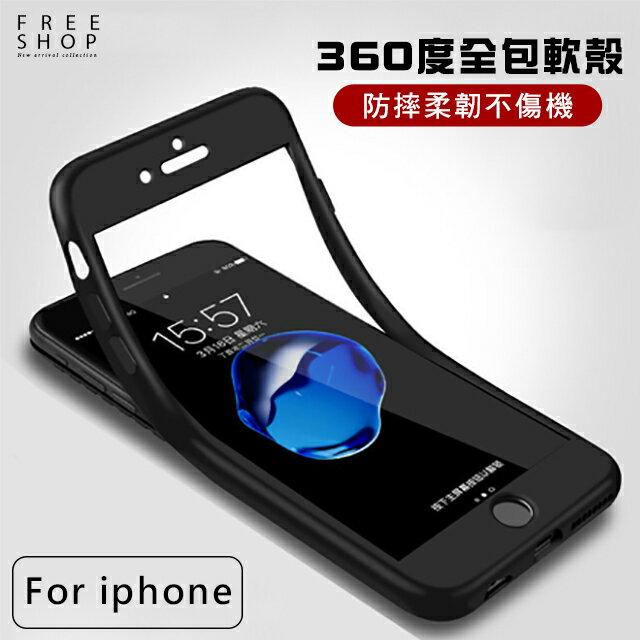 Free Shop iPhone X  XS  XR  XS MAX  8  7  6 全包邊軟殼防摔手機殼磨砂殼保護套【QBBUD6140】