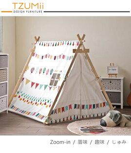 TZUMii:遊戲帳篷室內帳篷遊戲屋TZUMii熱氣球嘉年華三角帳篷