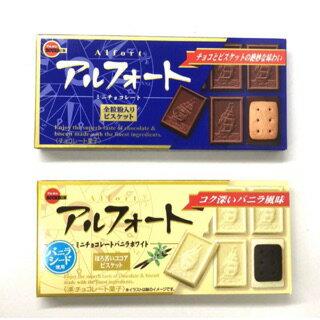 北日本BOURBON 牛奶巧克力/香草巧克力/黑巧克力/白巧克力 夾心餅