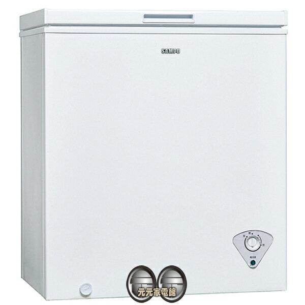 SAMPO 聲寶150公升上掀式冷凍櫃 SRF~151 配送不