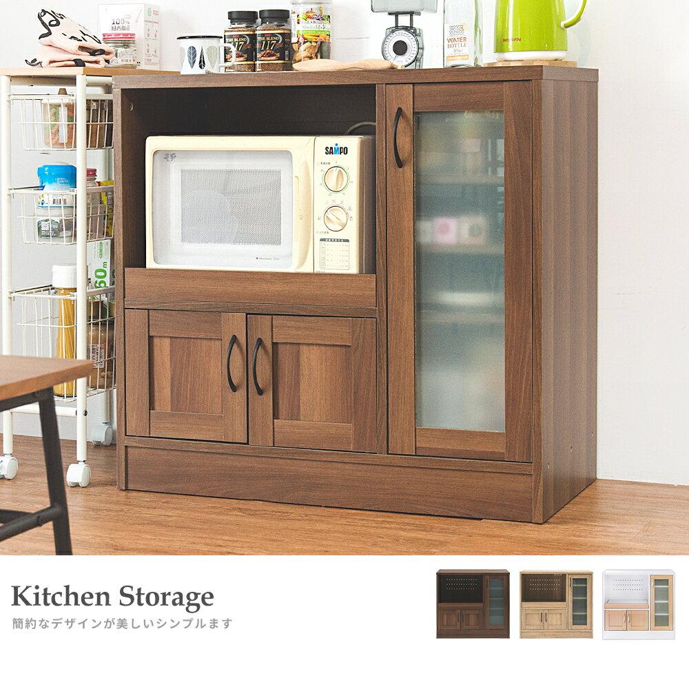 廚房收納 / 餐櫥櫃 / 電器櫃 夏洛電器收納廚房櫃(三色) 完美主義【N0057】 1
