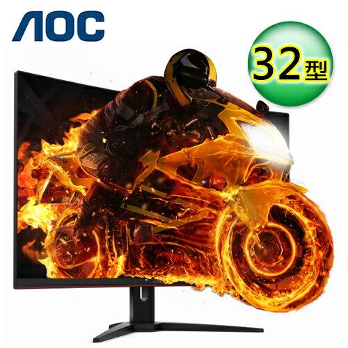 【AOC】32型 廣視角 2K 曲面電競螢幕(CQ32G1) 【贈收納購物袋】【三井3C】