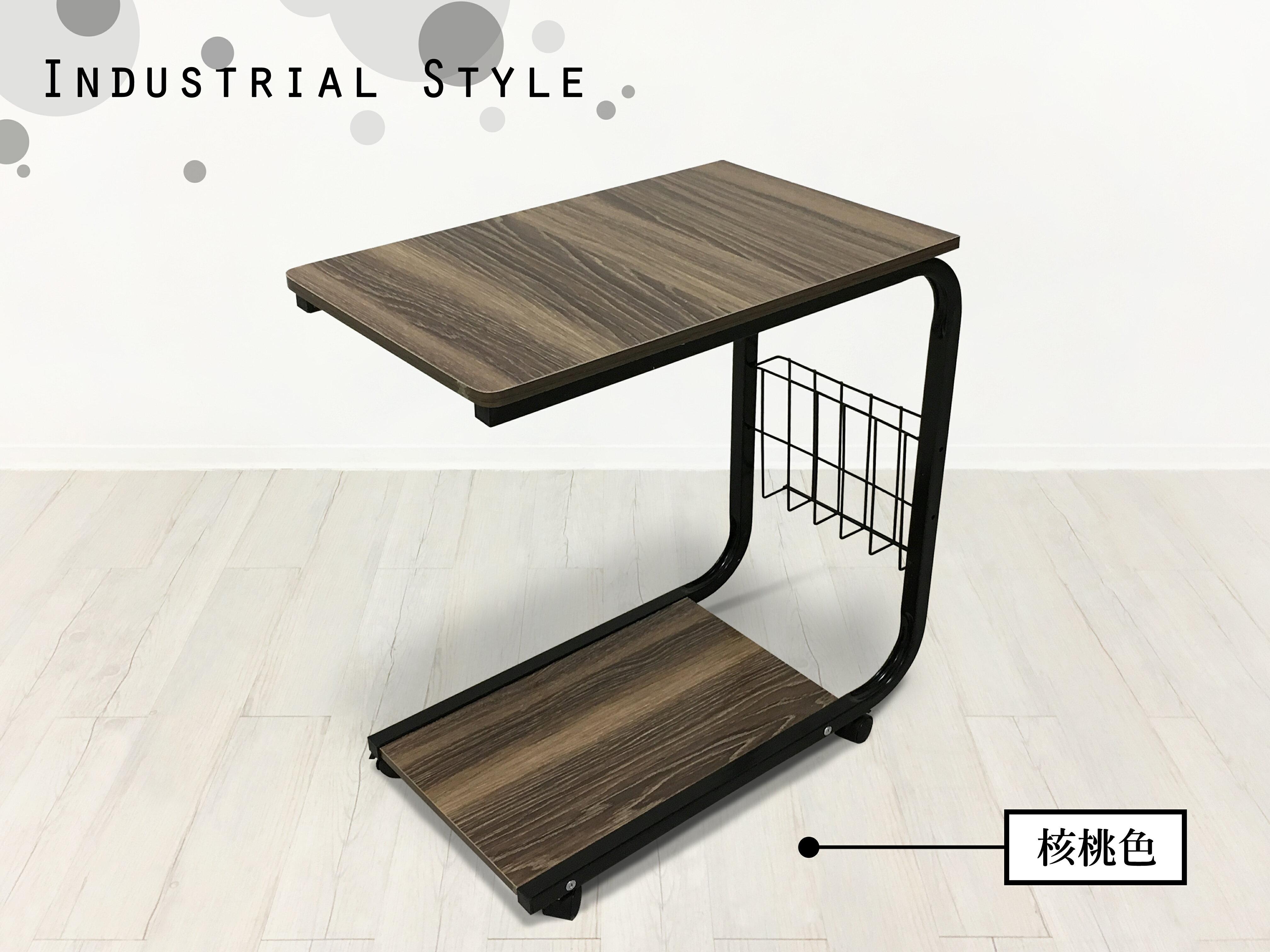 !新生活家具!《卡特》核桃色 DIY 茶几 邊几 小茶几 木紋茶几 鐵腳 滾輪 日式