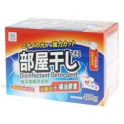 【九元生活百貨】皮久熊 極淨濃縮洗衣粉/橘油蘇打400g 強效洗淨 抗菌 環保