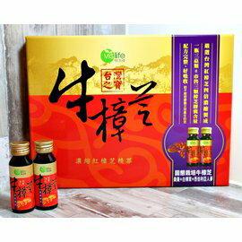 【康健天地】特活綠。頂級牛樟芝養生精華液(30ml/10瓶/盒)
