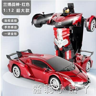 變形兒童玩具車男孩電動遙控充電四驅漂移汽車手勢感應金剛機器人 NMS 四季小屋