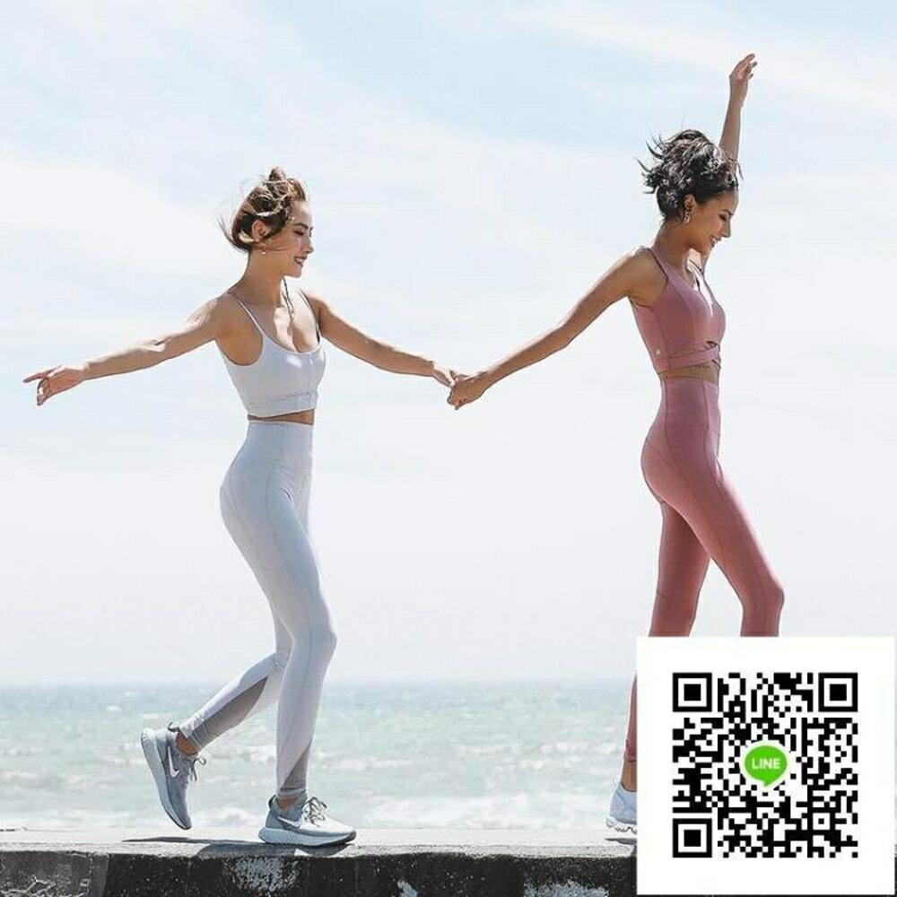健身褲女彈力緊身高腰外穿顯瘦瑜伽褲速幹提臀蜜桃褲 歐歐流行館
