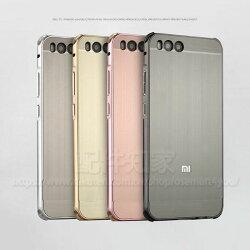 【鋁邊框+背蓋】小米6 MI6 5.15吋 拉絲防摔殼/手機保護殼/硬殼/手機殼/髮絲紋/Xiaomi MIUI 小米手機-ZW
