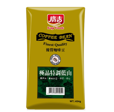 【廣吉】極品特調藍山咖啡豆 (454g)