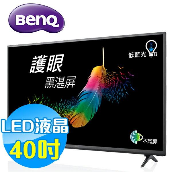 ★激安特賣★ BenQ 40吋 LED液晶電視 C40-500